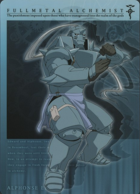 Buenos Aires Alphonse.Elric.394160