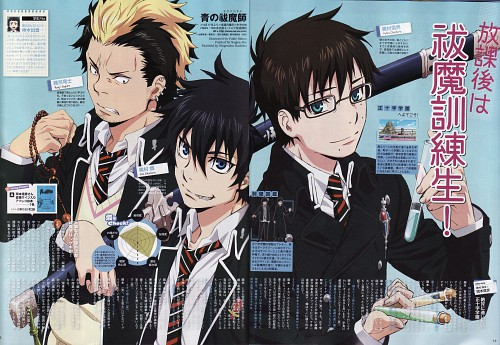 Ao.no.Exorcist.530861 Ao No Exorcist [ Subtitle Indonesia ]