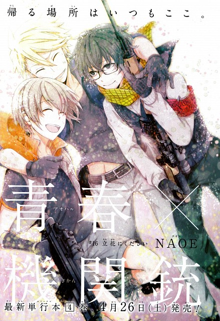 Aoharu x Kikanjuu [Imagens] Blue.Spring.x.Machine.Gun.649777