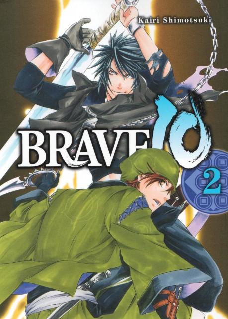 Brave.10.366376.jpg