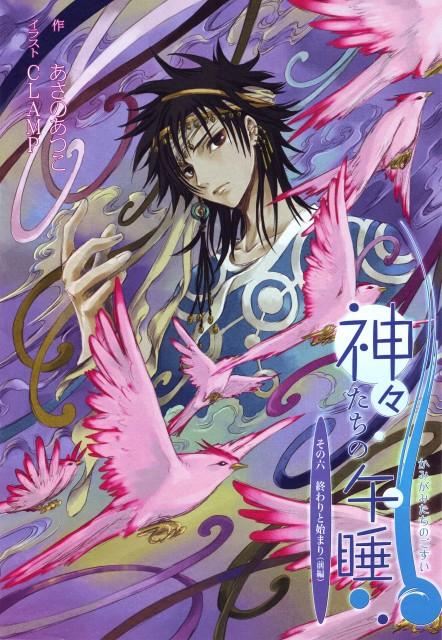 Kamigami-tachi no Gosui CLAMP.387610