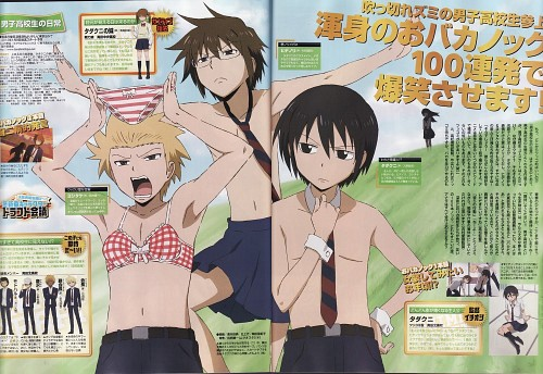 Daily.Lives.of.High.School.Boys.566395 Danshi Koukousei no Nichijou [ Subtitle Indonesia ]