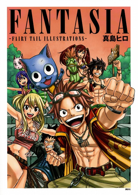Labyrinth books toronto comics manga and graphic novels toronto new books available in store - Fantasia fairy tail ...