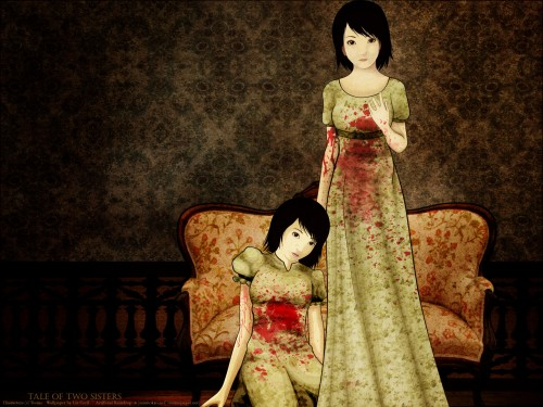 frame wallpaper. fatal frame wallpaper. Webcam