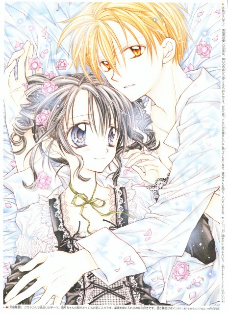 RateMyDrawings - Manga Talk - what yur favorite anime couple?