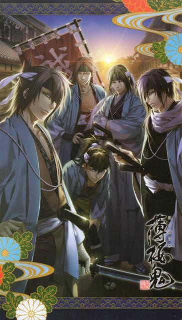 [Image: Hakuouki.Shinsengumi.Kitan.379541.jpg]