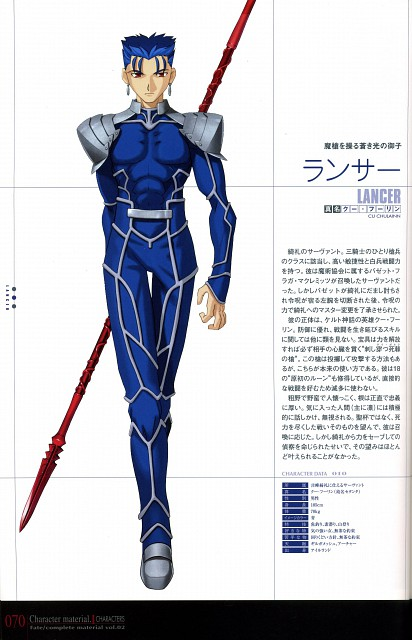 Rascunhos Creature! Lancer.(Fate.Stay.Night).546918