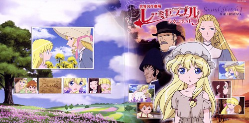 Shoujo Cosette Fantine Les Misérables Shoujo Cosette