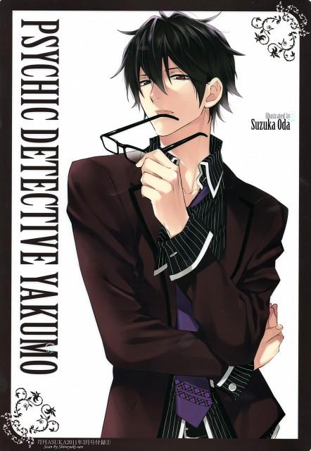 Psychic Detective Yakumo Wallpaper And Scan Gallery Minitokyo