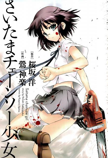 Mangas shoujo Saitama.Chainsaw.Girl.493297
