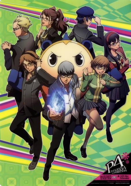 Shin Megami Tensei Persona 4 Wallpaper And Scan Gallery