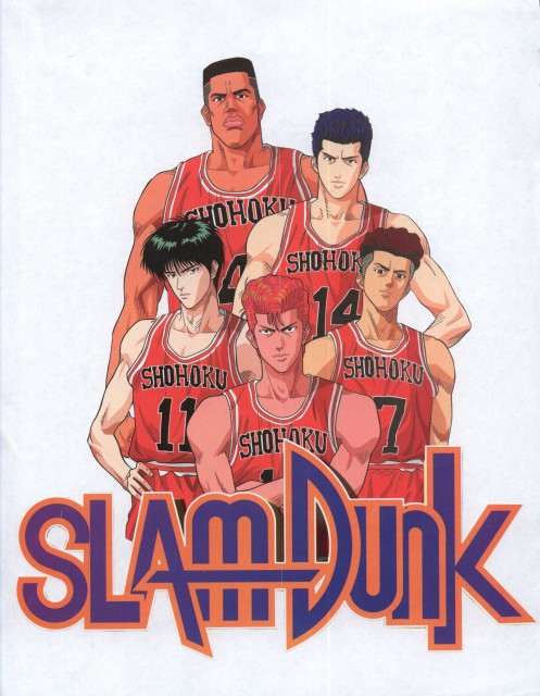 slam dunk wallpaper and scan gallery minitokyo
