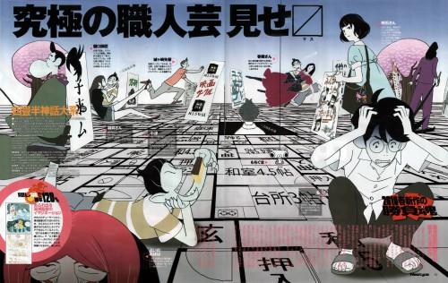 http://download.minitokyo.net/The.Tatami.Galaxy.448872.jpg
