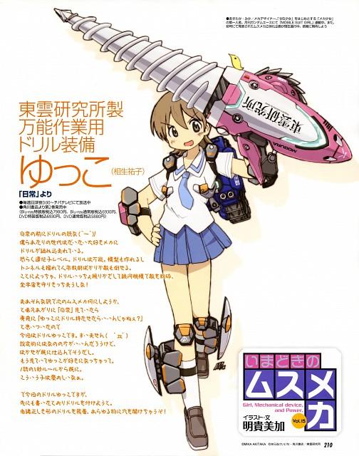 yuuko aioi wallpaper and scan gallery minitokyo
